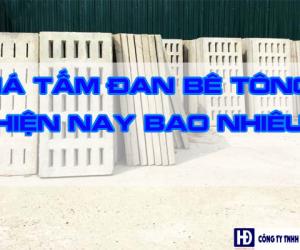 gia-tam-dan-be-tong-hien-nay-bao-nhieu-3e3nj6e77h1w7l0gh9an0g.png